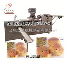 全自動黃山梅干菜燒餅機