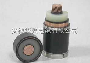 66-110kV交联聚乙烯绝缘高压电缆