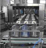 五加仑桶装矿泉水生产灌装设备