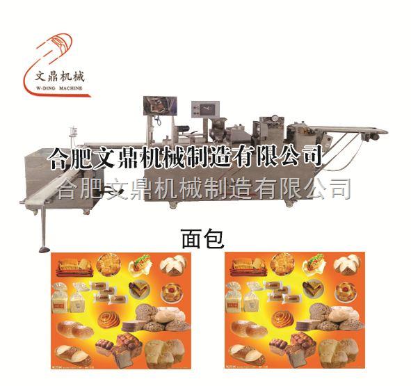 食品机械1
