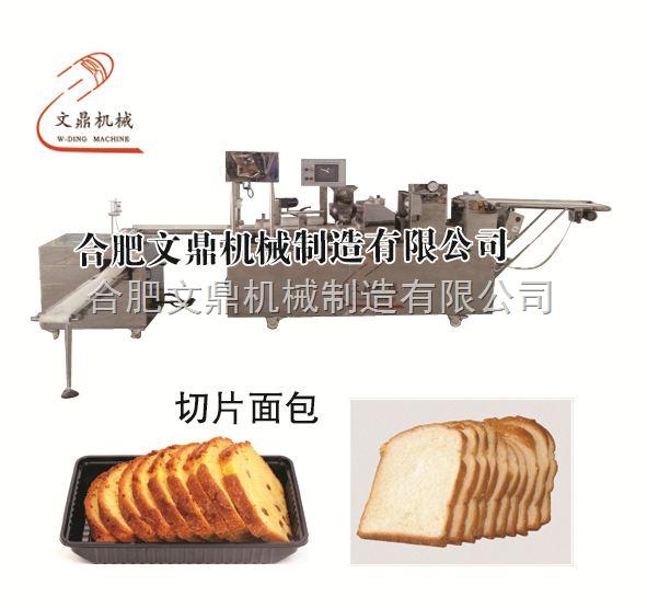 三道不带切刀包馅机-切片面包