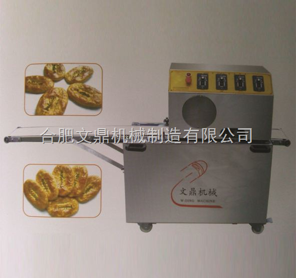 WDN-500型牛舌饼机