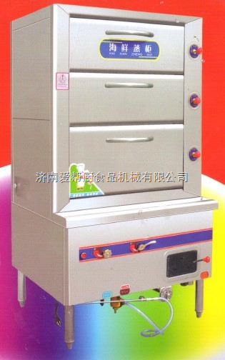 供应厨房设备电气两用不锈钢海鲜蒸柜
