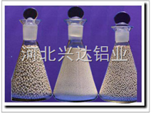 中空玻璃专用干燥剂