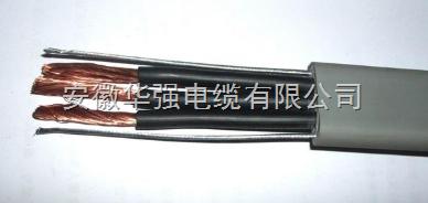 YBF 3*25扁电缆