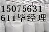 高温抹面料永兴武威硅酸盐铝镁抹面料永兴武威稀土抹面材料钢电锅炉焦化厂专供