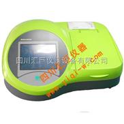 农药残留快速测试仪(8通道)TMYQ-108P