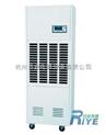 电子厂除湿机,电子行业专用防潮抽湿机