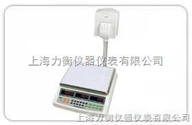 大同计价电子打印秤,电子打印称新品