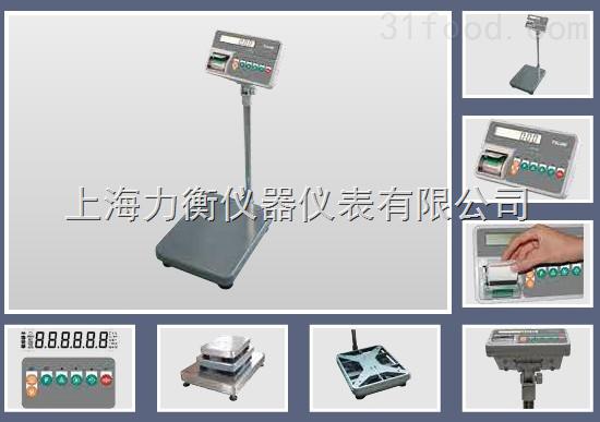 锦州大称量500kg打印秤,500kg标签电子打印秤
