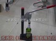 啤酒壓蓋機wi93221