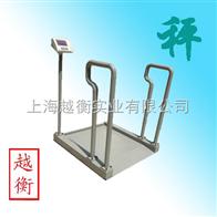 SCS陕西县级医院用的人体透析秤,残疾人用的轮椅秤