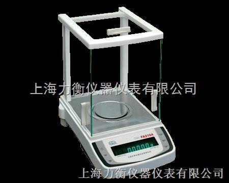 上海良平电子天平400g/1mg天平批发