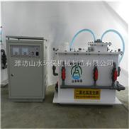 安徽省涉水批件二氧化氯發生器