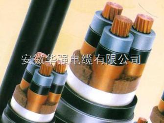 YJV-6KV-3*240高压电缆