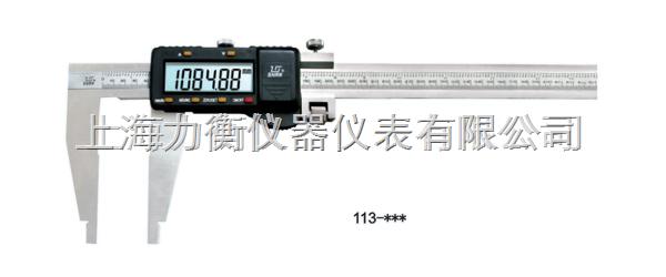 上海量具厂生产2500毫米数显卡尺 爪长300mm数显卡尺