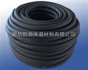 橡塑海绵保温材料=橡塑海绵保温材料厂家地址