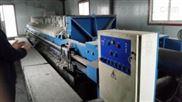 二手大型隔膜压滤机 板框过滤机设备
