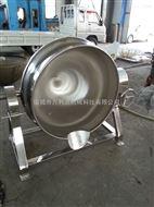 可倾搅拌刮底夹层锅/电蒸汽蒸煮锅/立式夹层锅