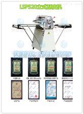 LSP520多功能酥皮机