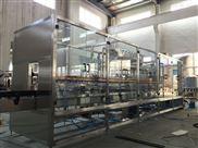 反滲透純凈水處理設備