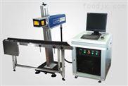 光纖激光打標機/偉迪捷噴碼機
