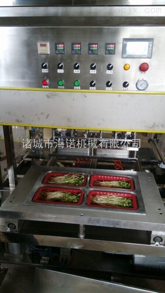 KIS1-4凉皮面皮气调锁鲜包装机   可根据客户要求定做