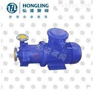 20CQ-12无泄漏磁力泵,不锈钢磁力泵,耐腐蚀磁力泵