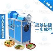 自动米粉机