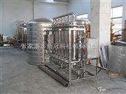 供應超濾膜過濾設備