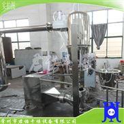制粒干燥设备食品造粒机 不锈钢FL沸腾制粒干燥机