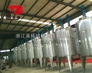 YT-800-食品发酵罐