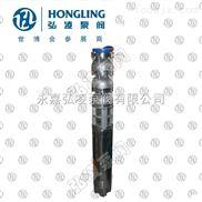 QJ型深井潜水泵,不锈钢潜水泵,不锈钢深井泵