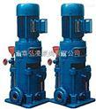 LG系列高層建筑給水泵,立式單吸多級泵,分段式離心泵