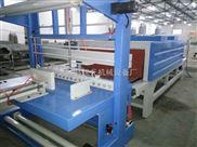 薄膜热收缩包装机  膜包机