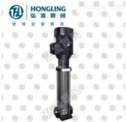 QDLF2-40不锈钢多级泵,立式不锈钢多级泵,立式多级离心泵