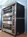 YXD-90CT-新南方YXD-90CT三层商用面包电烤箱价格