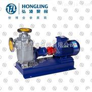 ZXP型工业自吸泵,耐腐蚀自吸泵,自吸离心泵