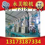 山东高产量NZJ100吨成套小米加工设备厂家直销