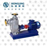 40ZXP6.3-20不锈钢工业自吸泵,无堵塞自吸离心泵,耐腐蚀自吸泵