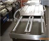 700/4S四封条真空包装机 304不锈钢材质真空封口机