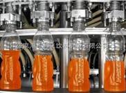 熱飲生產設備