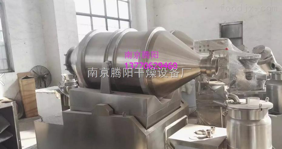 YYH-1000L一维运动滚筒干粉混料机