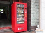 米勒自動售貨機,冷熱飲料機可樂機,自動食品售貨機