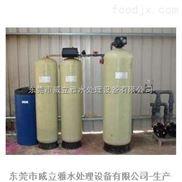 武汉离子交换设备 混合离子交换 超纯水制取设备