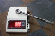 10N.m便携式扭力扳手鉴定仪厂家