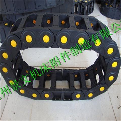 重载机械电缆油管穿线塑料拖链规格报价