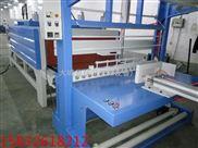 远红外热收缩包装机价格 襄樊塑料膜收缩机价格
