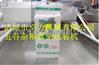 五谷杂粮包装机供应商