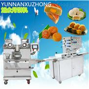 全自动月饼机 成型机价格 月饼机整套设备价格 做月饼需要哪些设备